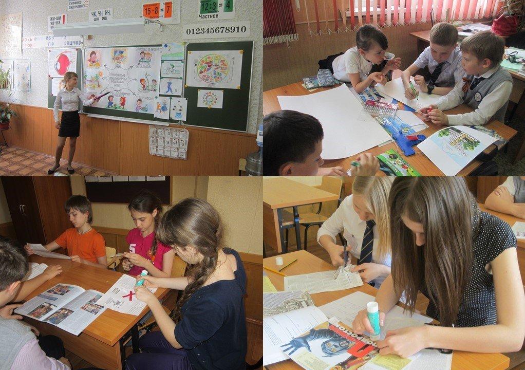 Сценарий детского квн в школе